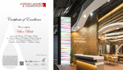 <span>Bronze Winner of International Competition</span> <span>A'DESIGN AWARD 2017, Como, Italy.</span> <span>Exhibition stand Palitra, Heimtextil-2017, Frankfurt am Main, Germany.</span><span>Galanight A'Design Award Winner 2017, Como, Italy.